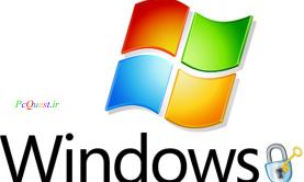 حذف رمز و پسورد ورود ویندوز
