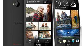 گوشی M8 کمپانی اچ تی سی در راه است! + عکس