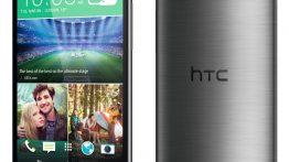 HTC قصد دارد مدل ميني اين تلفن را نيز عرضه کند,اچ تی سی,اخبار اچ تی سی در مورد تلفن های اچ تی سی, اچ تی سی وان,HTC NEW,HTC ONE NEW,HTC M8
