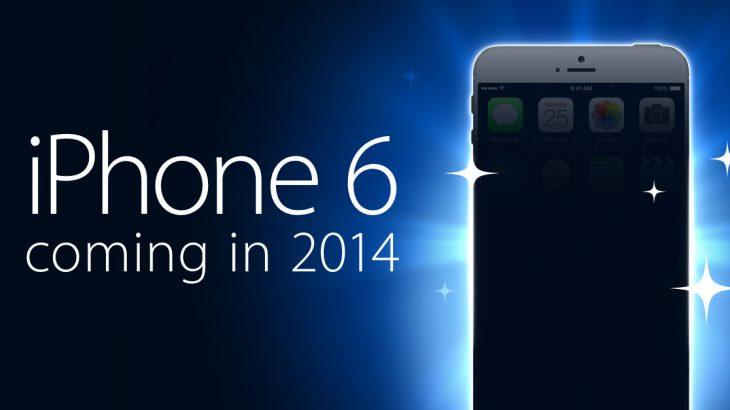 خبرهای جدید از آیفون 6,آیفون 6,اخبار آیفون 6,در مورد آیفون 6,درباره آیفون 6,ویژگی های آیفون 6,امکانات تلفن آیفون 6,Iphone 6,مشخصات Iphone 6