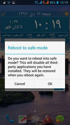 نحوه ورود به حالت Safe Mod در اندروید
