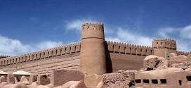 بنا های تاریخی ایران و جهان برای اندروید