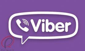 Viber-Logo1