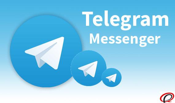 داشتن همزمان سه اکانت تلگرام بر روی یک گوشی