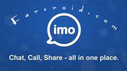 برقراری تماس تصویری رایگان با Imo messenger