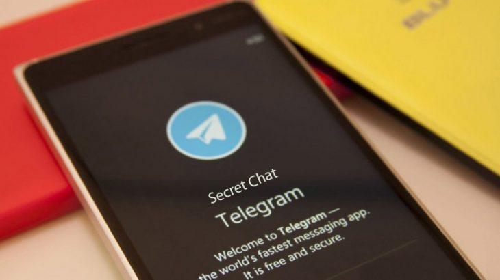 سکرت چت تلگرام را بهتر بشناسید