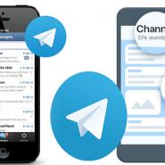 سیستم افزایش ممبر تلگرام