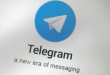 wersm-telegram-supergroups-now-allow-up-to-5000-users-657x360