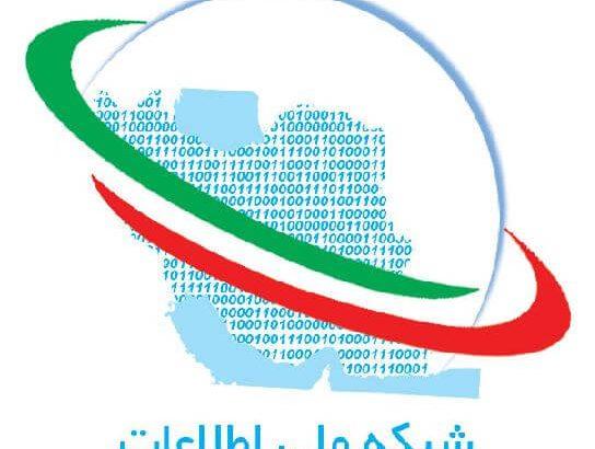 national-information-network