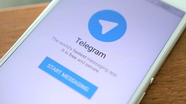 آنلاین بودن تلگرام پس از خروج از آن